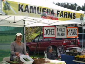 kamuela farms waimea